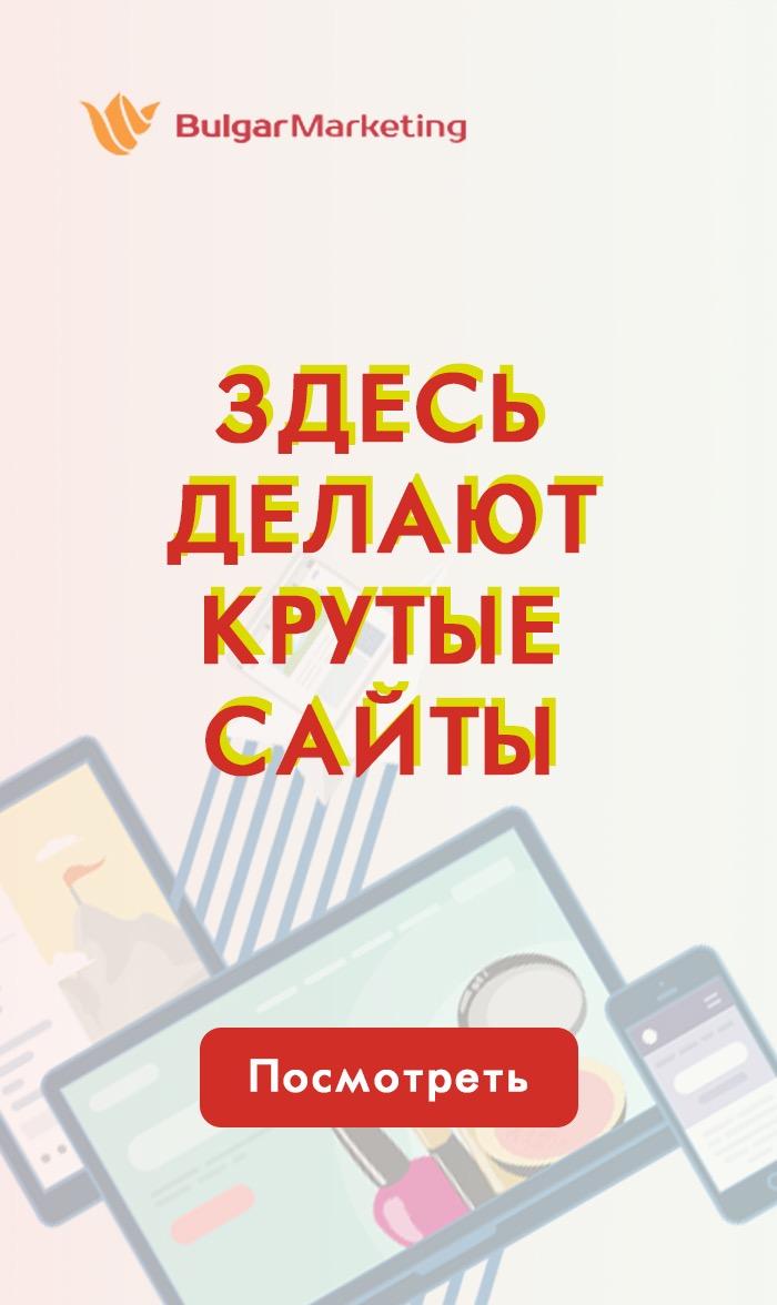 e06fefb4e713cd Популярные товары Название: РЕЧЬ О БУЛГАРСКОЙ САМАРЕ ...